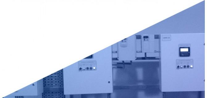 «Невская Инжиниринговая Компания»