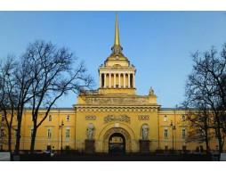 Здание Главного Адмиралтейства (г. Санкт-Петербург)